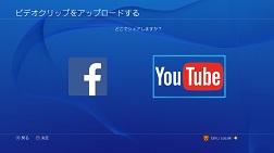20141017_ps4_update_05.jpg