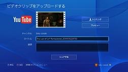 20141017_ps4_update_06.jpg