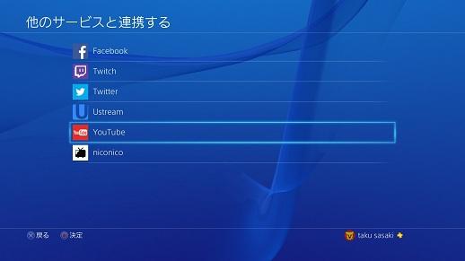 20141017_ps4_update_07.jpg