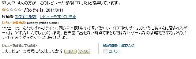 2014y09m11d_211126385.jpg