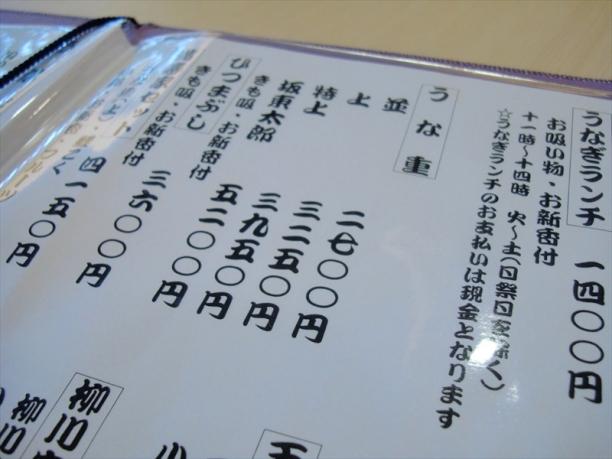 DSC07892_R.jpg