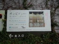 FJ310033.jpg