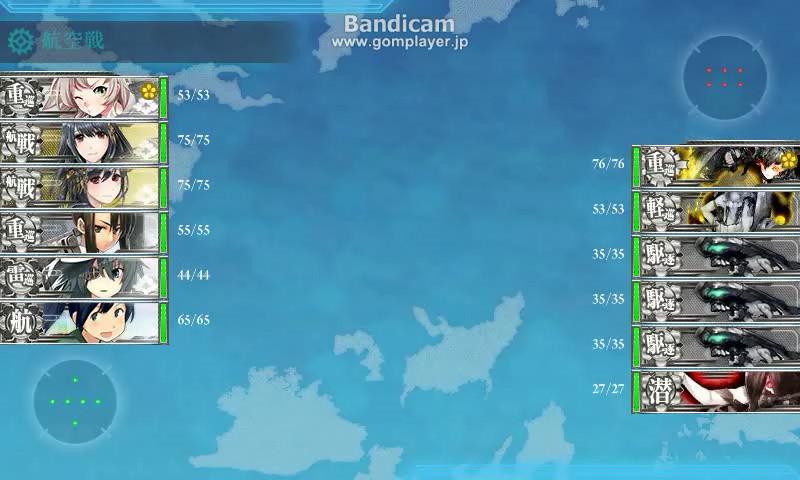bandicam 2014-08-12 04-22-33-075