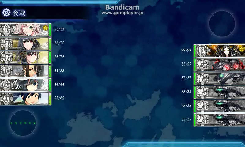 bandicam 2014-08-12 04-23-18-827