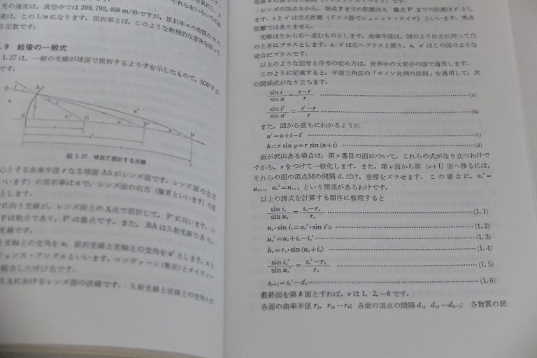 DSCF4883.jpg
