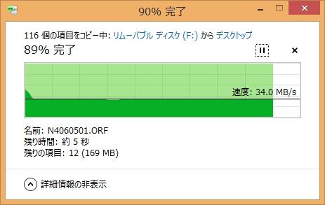 read1_1p6G_34M.jpg