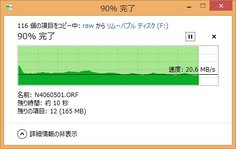 write1_20M.jpg
