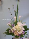 okuyami flower