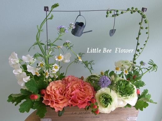 wood box flower gift