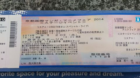20140920_140920-085310_R.jpg