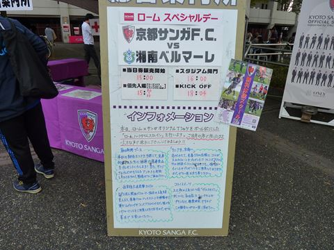 20140923_P1180334_R.jpg