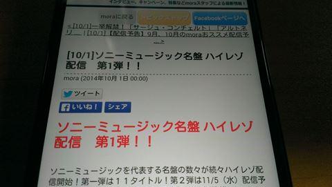 20141001_IMAG0027_R.jpg