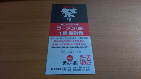 20141001_IMAG5516_R.jpg