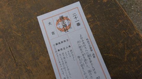 20141009_IMAG5663_R.jpg