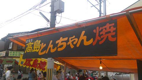 20141012_IMAG5693_R.jpg