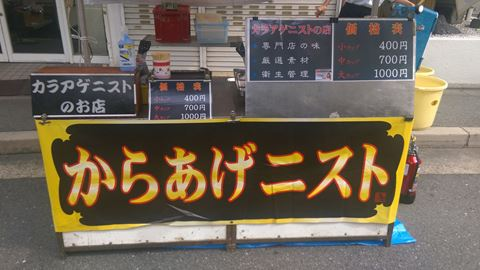 20141012_IMAG5701_R.jpg