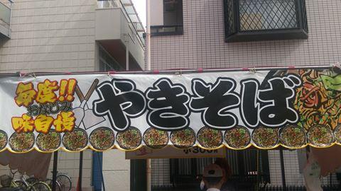 20141012_IMAG5702_R.jpg
