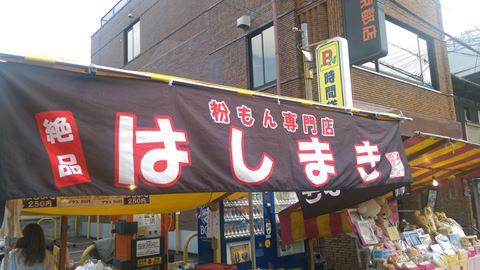 20141012_IMAG5713_R.jpg