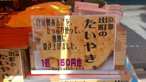 20141012_IMAG5722_R.jpg