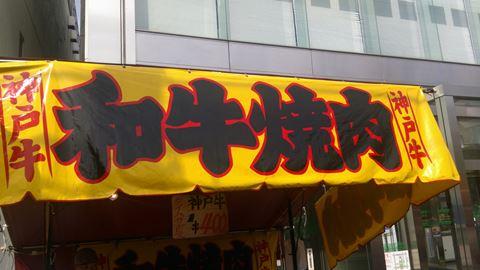20141012_IMAG5723_R.jpg