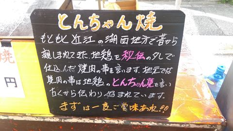 20141012_IMAG5727_R.jpg