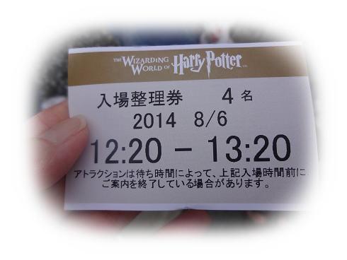 2014USJ3
