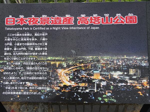 高塔山公園11
