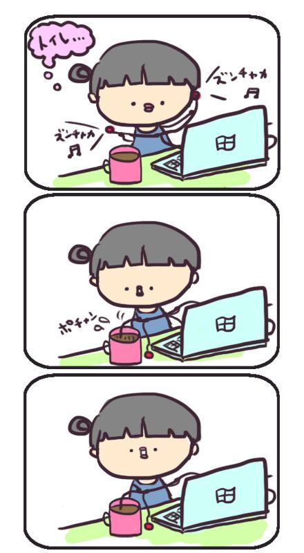 higeki.jpg