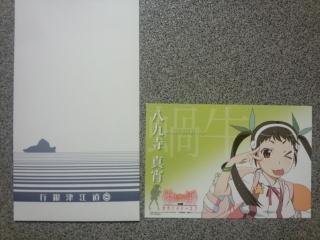 物語シリーズ×ナムコ_八九寺