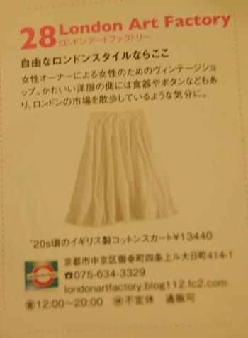 DSC_0002_convert_20140304132856s.jpg