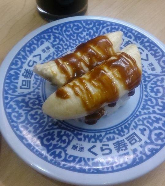 バナナ寿司
