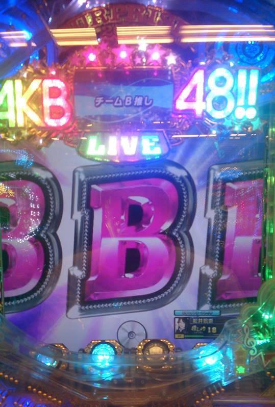 AKB2.jpg