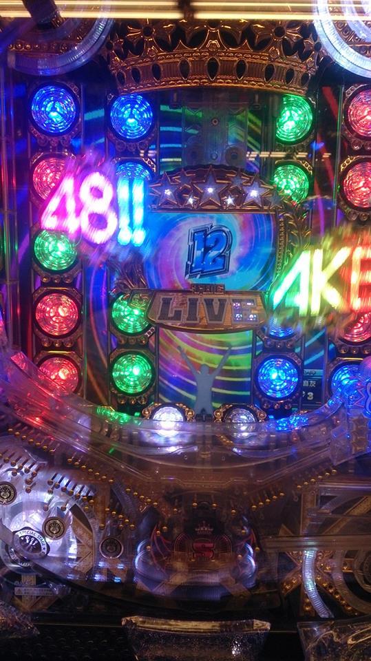 AKB7.jpg