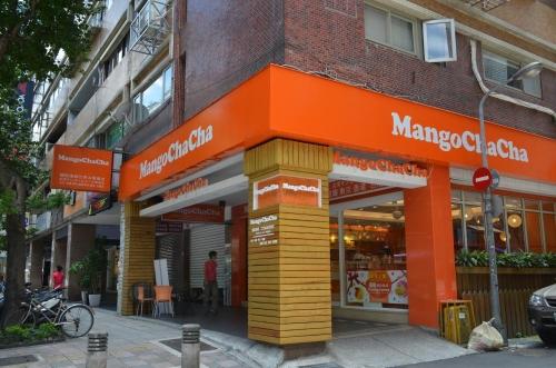 07182014mangochacha01.jpg