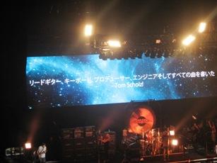 20141002_8.jpg