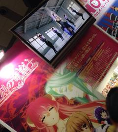 lt_20140323.jpg