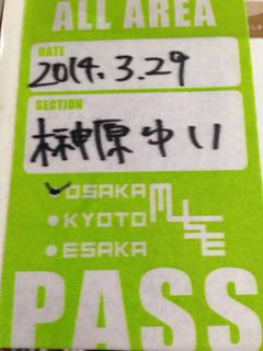 lt_20140329.jpg