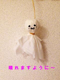 lt_20141012_15.jpg