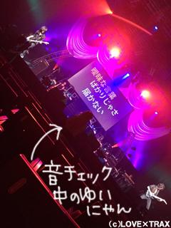 lt_20141013_9_s.jpg