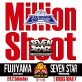 million fujiyama