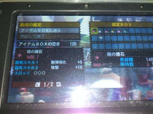 201409301.jpg