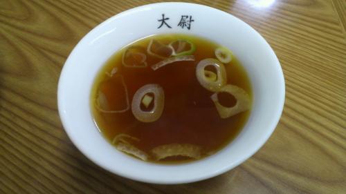 スープ大尉