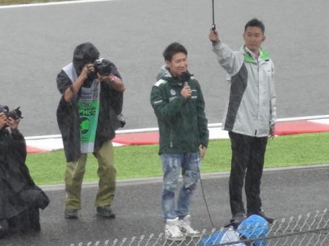 2014 鈴鹿 F1