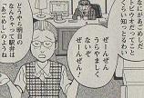 宮本さんが予想していた通り、亀さんは九州の駅弁を非常に羨ましがってました