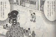 ハナちゃんの優しさに感動して改心した淑子さんの様子に、ひとまず安心の楊貴妃さん
