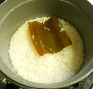 鯵の棒寿司4