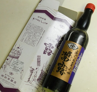 魯山人のご飯・改8