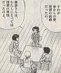 ハナちゃんにとって康彦さんは理想の相手で、それはお金持ちでも貧乏でも変わらなかったとの事