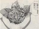 大葉と干し海老のチャーハン図