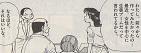 女性の間で生姜ブームが巻き起こっていたのをみて、いつかチャーハンにしてみたいと考えていたそうです。